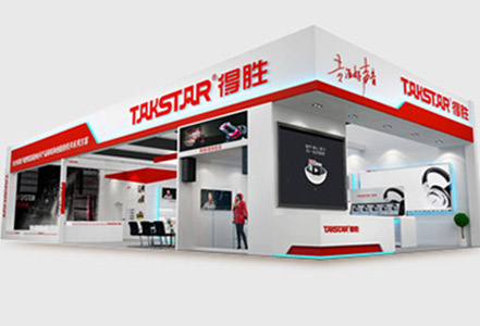 2017 Prolight+Sound Guangzhou Fair