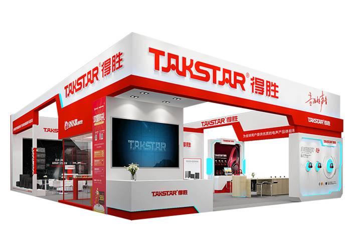 Takstar will attend 2019 Prolight + Sound Shanghai Show