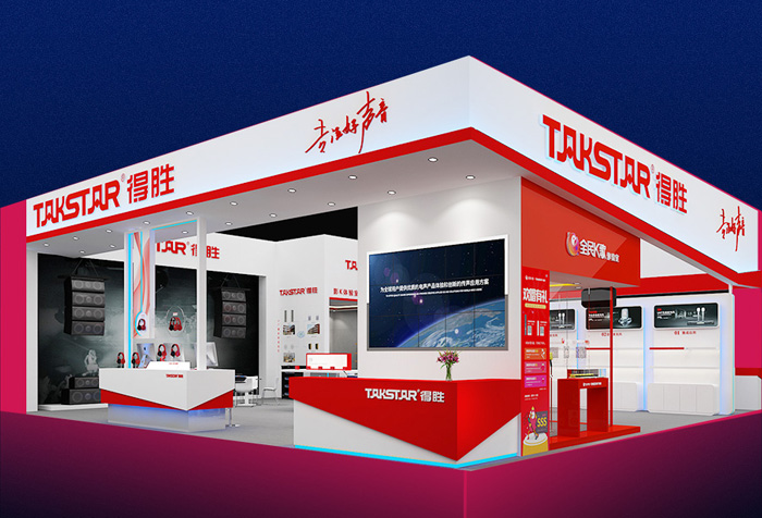Guangzhou Show appointment, we are waiting for you in August!