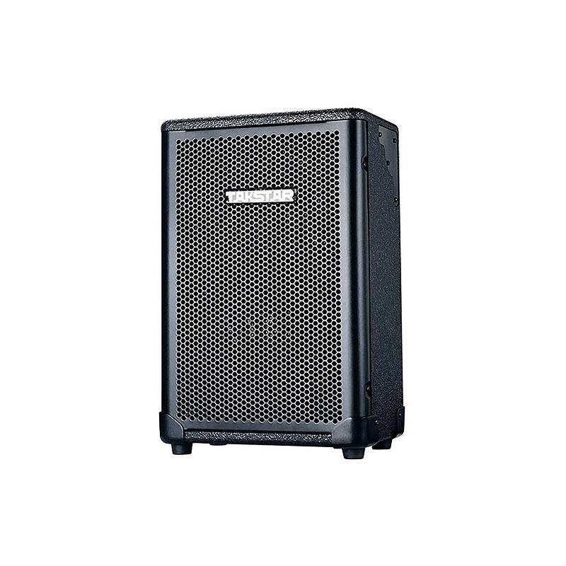 WDA-800 Trolley Active Speaker