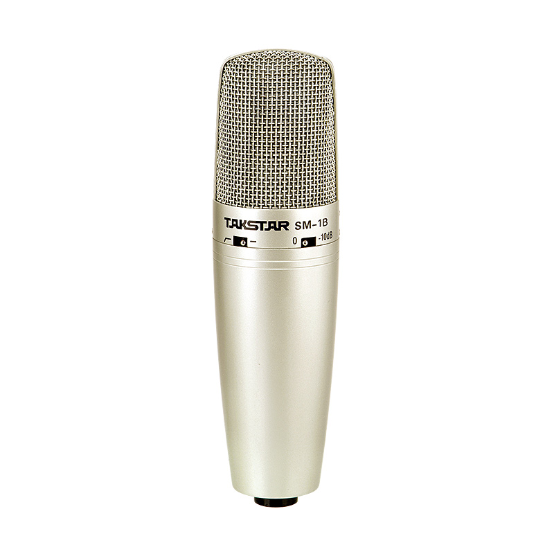 SM-1B  Side-address Microphone