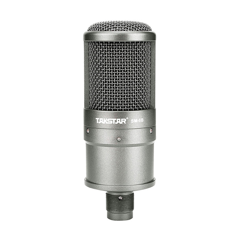 SM-8B Side-address Microphone