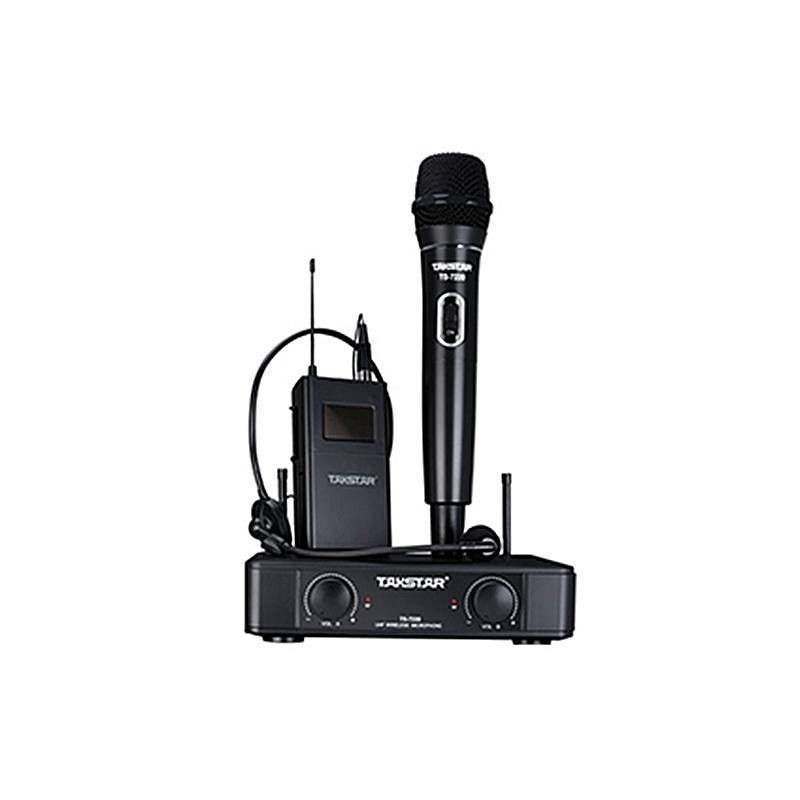TS-7220HP UHF Wireless Microphone