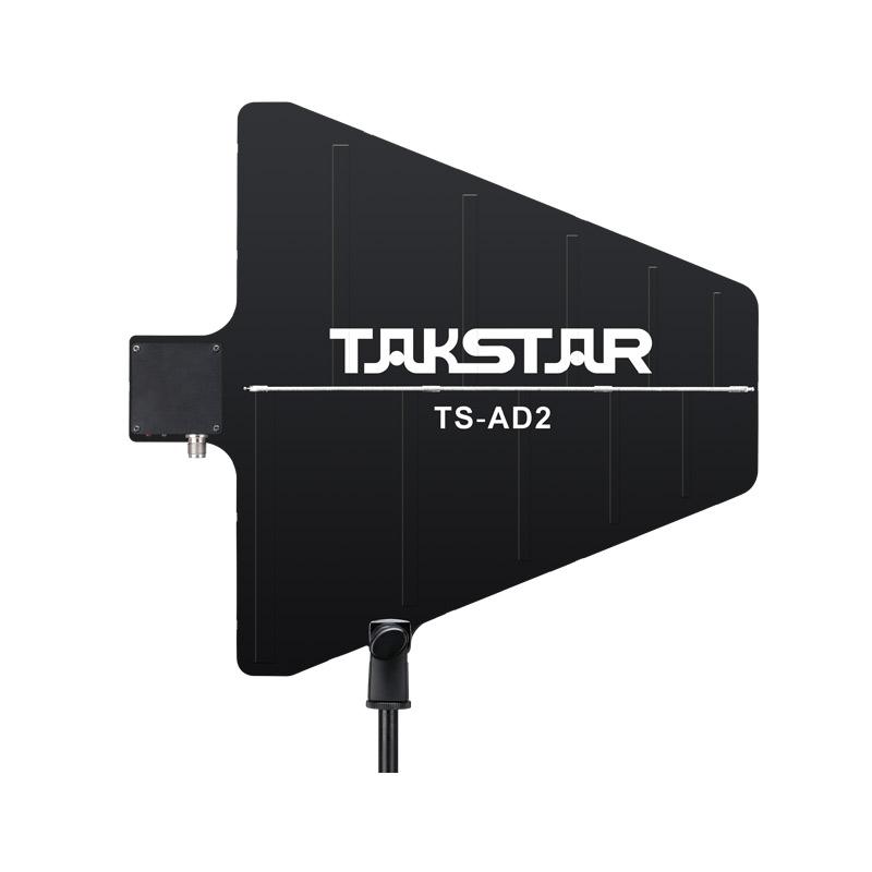 TS-AD2 Antenna System