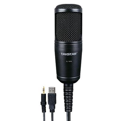 GL-100FX Side-address Microphone
