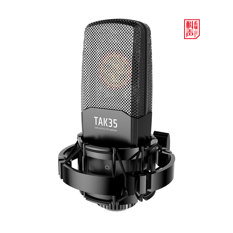 TAK35 Recording microphone