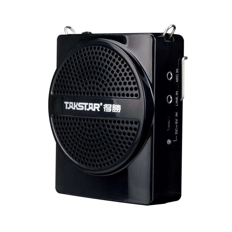 E136 Portable Amplifier