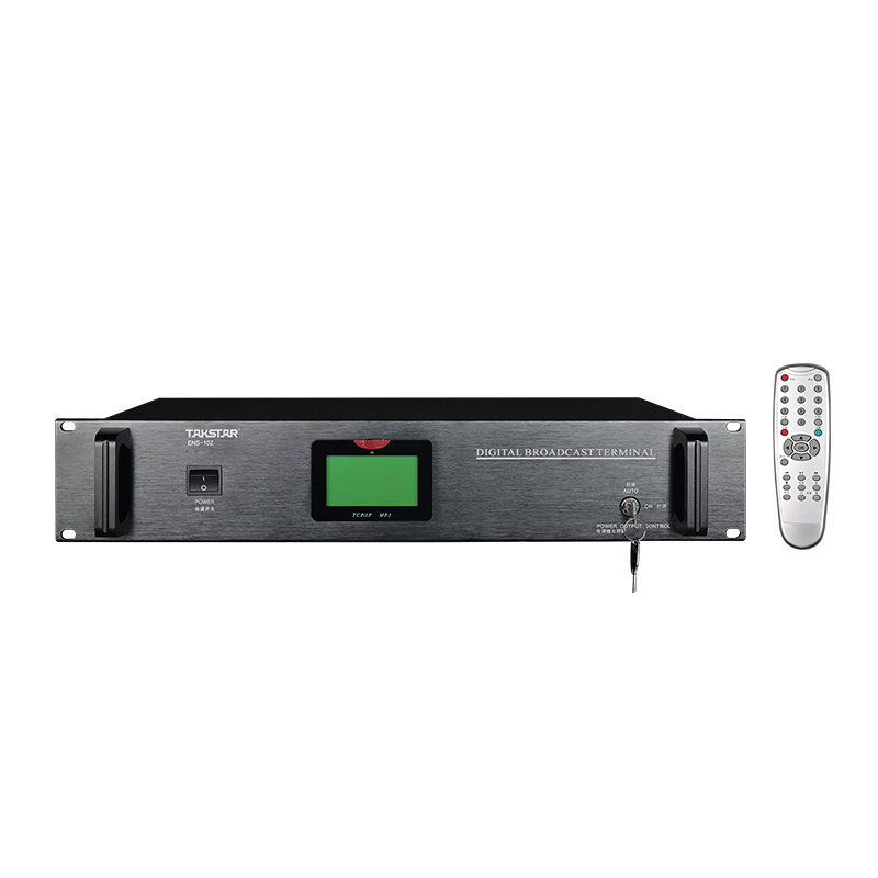 ENS-10Z Network Audio Terminal