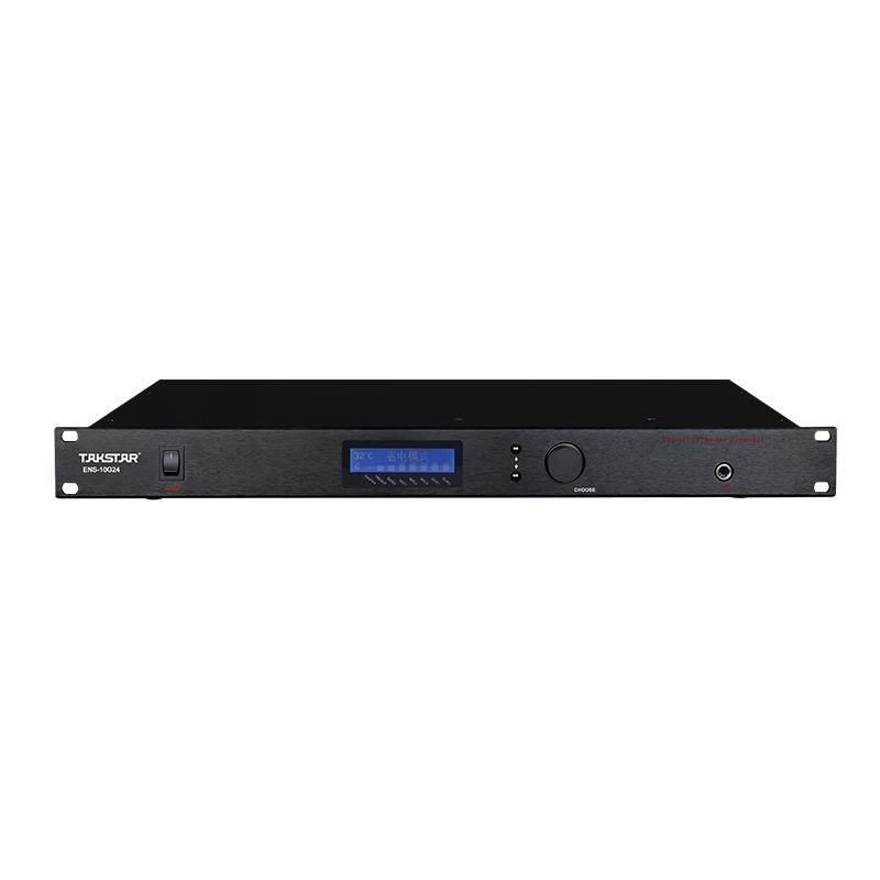 Bộ khuếch đại công suất kỹ thuật số mạng IP ENS-10G