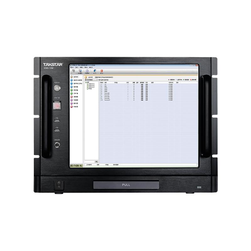 Máy tính điều khiển ENS-10M