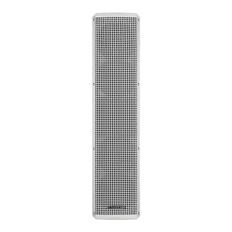 ESC-044 Column Speaker