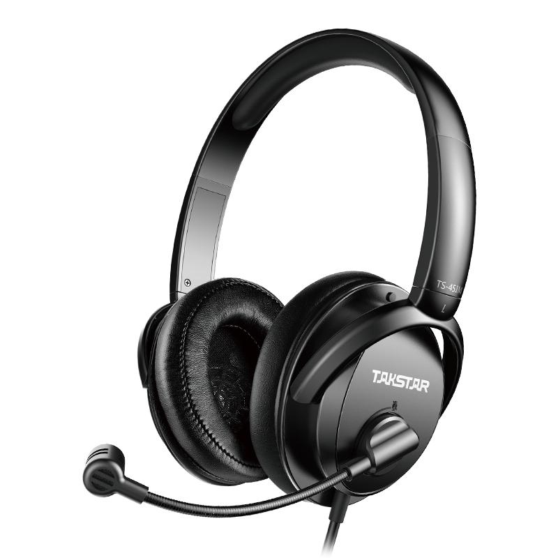 TS-451M USB Headset