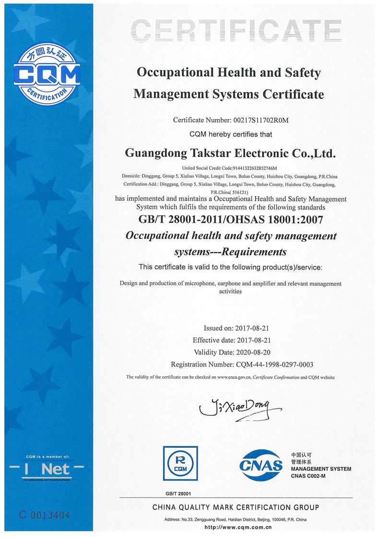OHSAS-18001:2007-(2).jpg