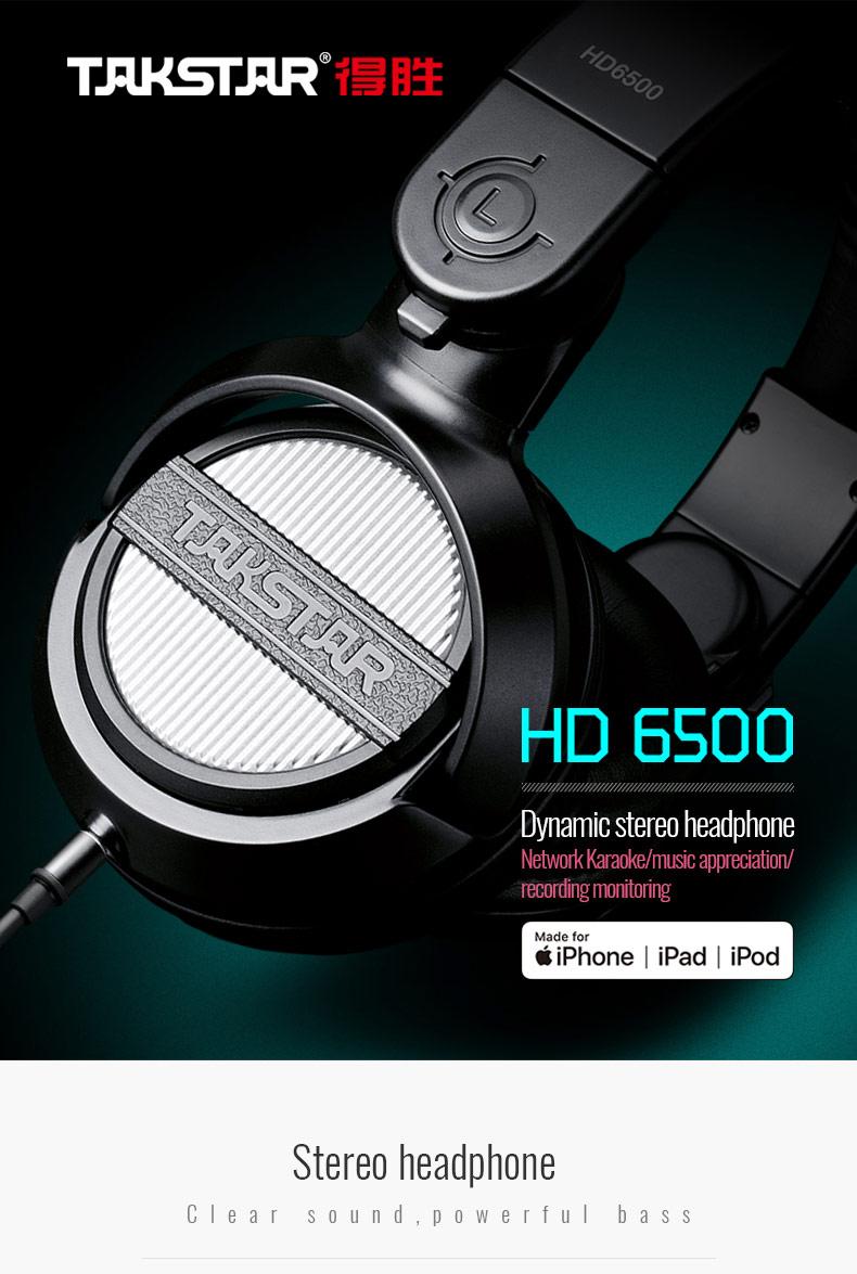 HD6500-得胜(英文版)(1)_01.jpg
