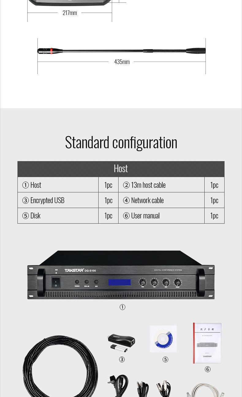 DG-S100-手拉手会议详情页英文版(1)_11.jpg