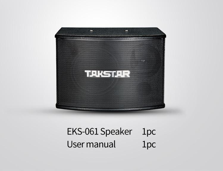 EKS-061音箱英文版_09.jpg