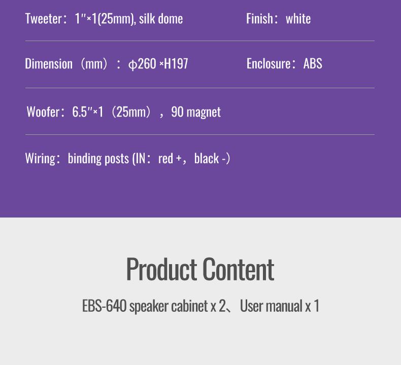EBS-640_14.jpg