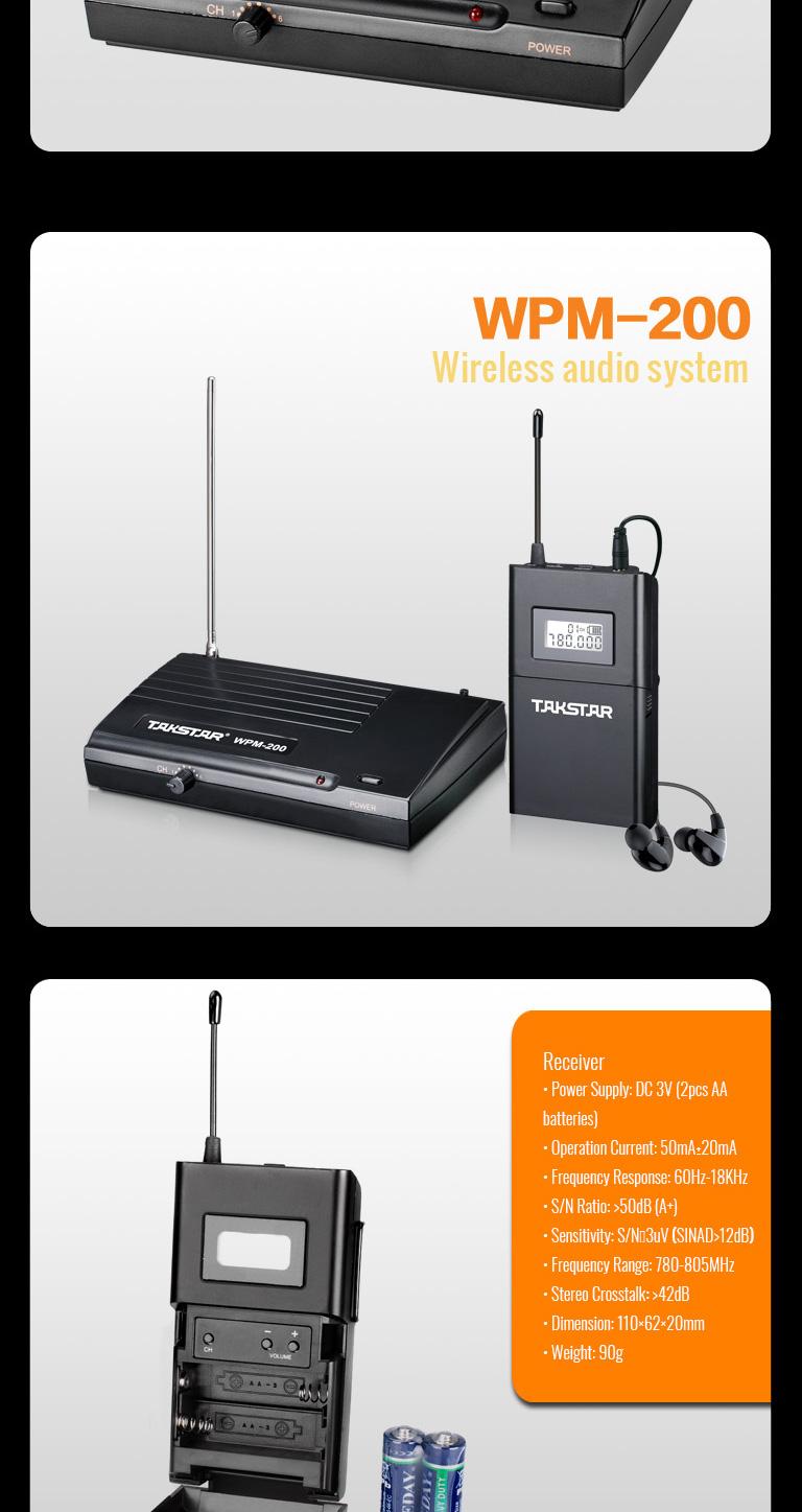 WPM-200-英文_03.jpg