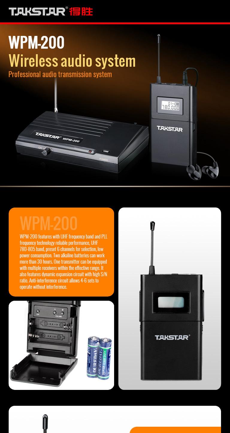WPM-200-英文_01.jpg