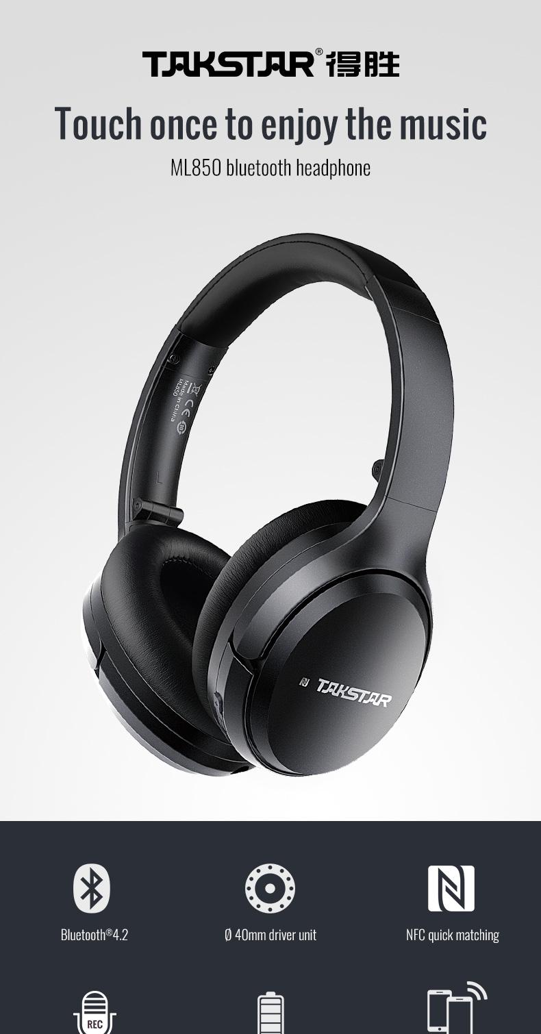 英文-ML850耳机详情_01.jpg