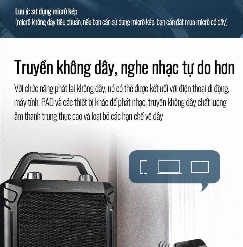 WDA-500越南文详情页-20201103_10.jpg