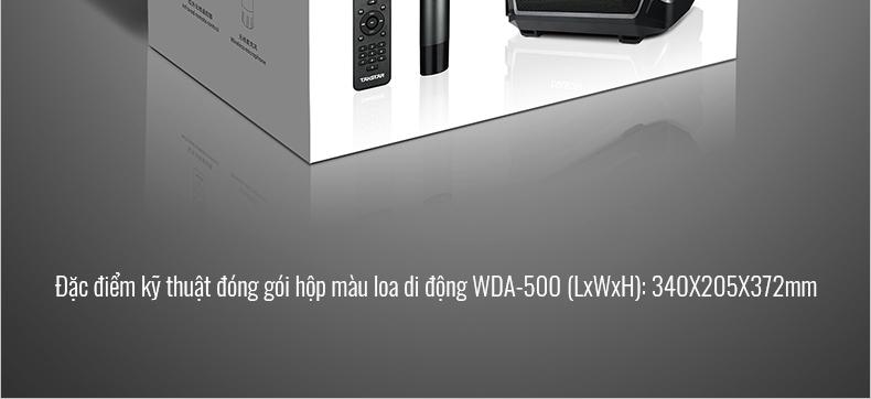 WDA-500越南文详情页-20201103_23.jpg