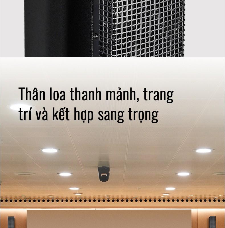 ESC-034-音柱-越南文详情页-20200708_17.jpg