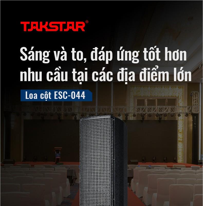 ESC-044-音柱-越南文详情页-2020021_01.jpg