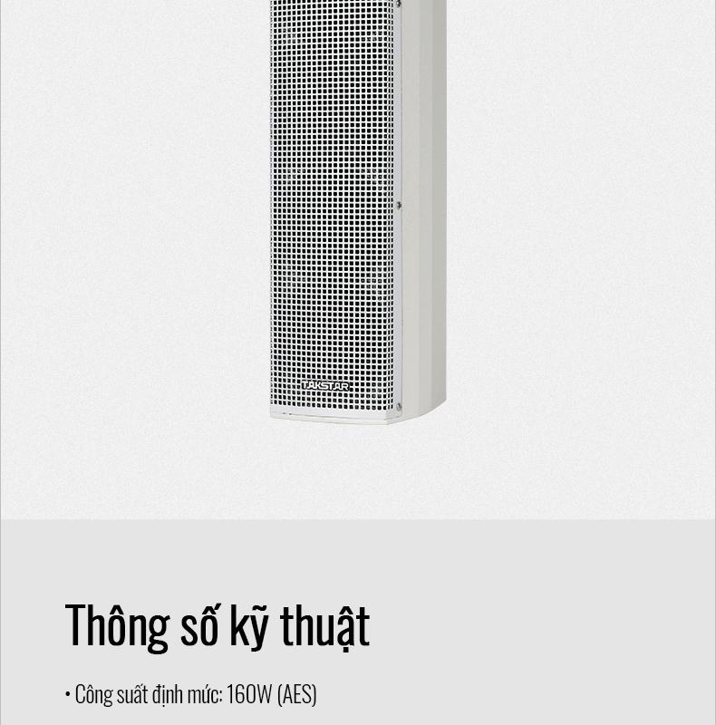ESC-044-音柱-越南文详情页-2020021_20.jpg