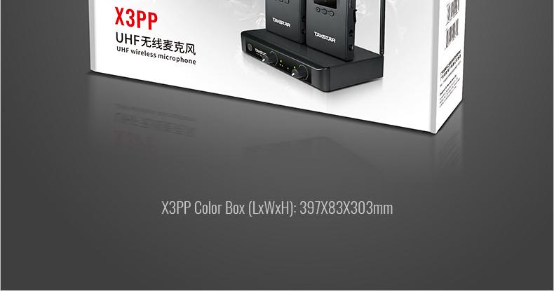X3PP-英文详情页-2020312_19.jpg