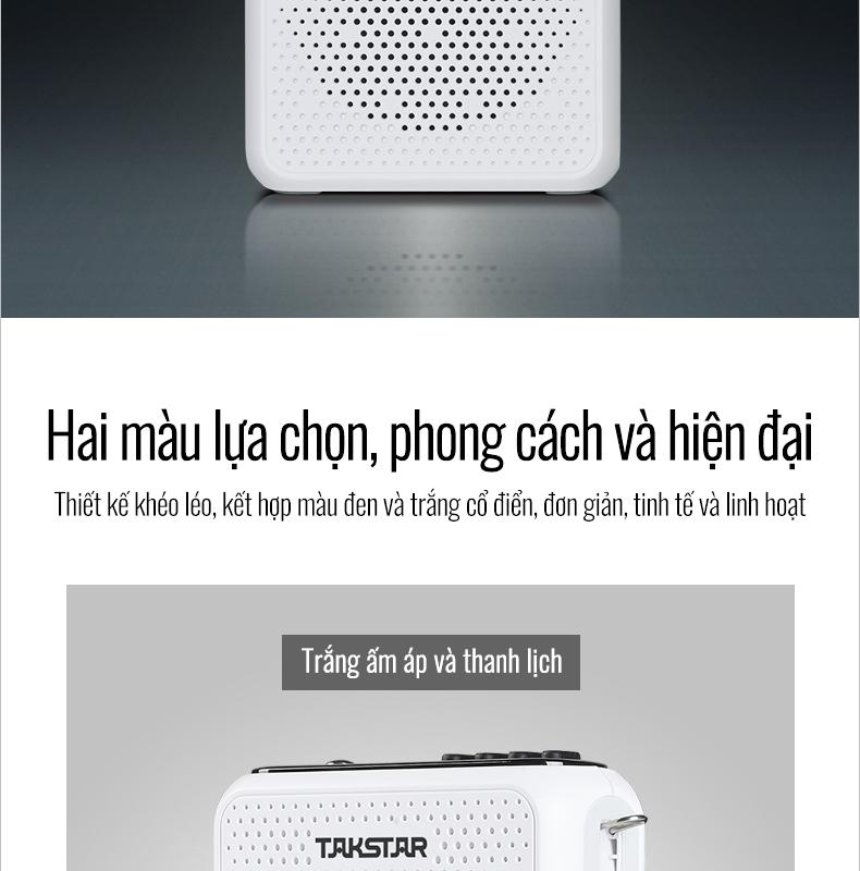 E300-越南文详情页_15.jpg