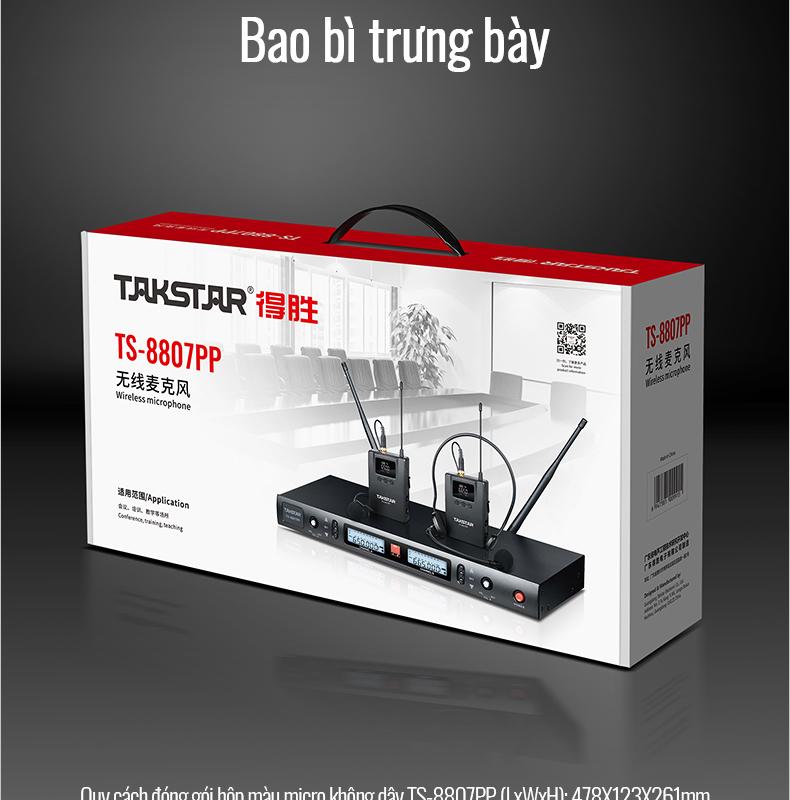 TS-8807PP越南文详情页-20210513_20.jpg