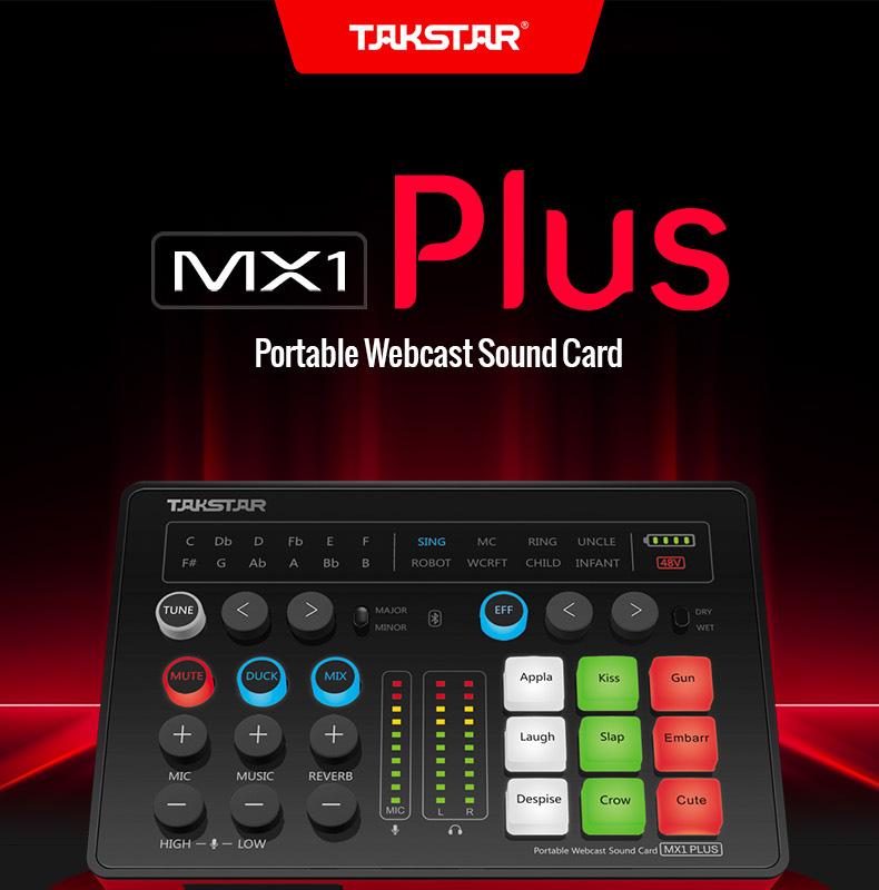 MX1Plus详情页设计出稿_01.jpg