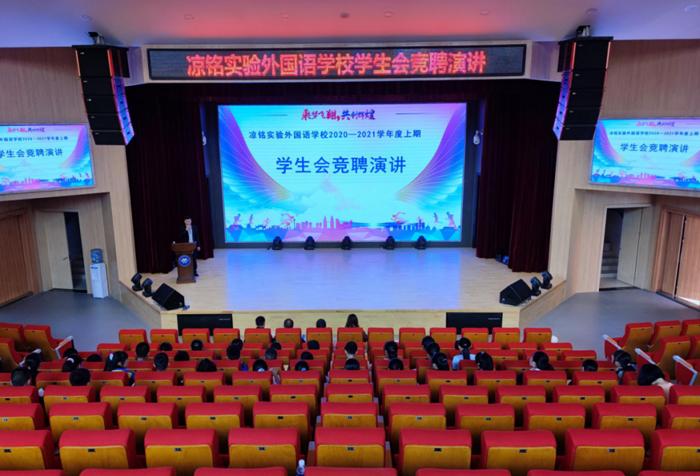 Takstar Enters LIANGMING Experimental Foreign Language School-2.jpg